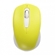 SBM-331AG Yellow/White Мышь Smartbuy