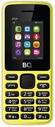 BQ 1830 STEP Yellow